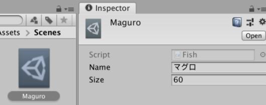 Unity】ScriptableObjectが便利だったので、使い方をまとめて
