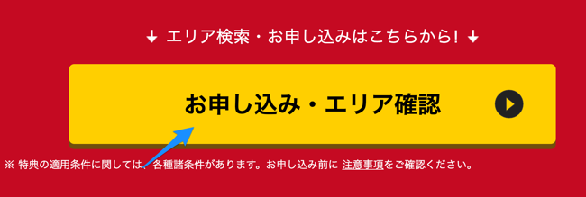 【公式】NURO_光_4_5万円キャッシュバック__NURO_光