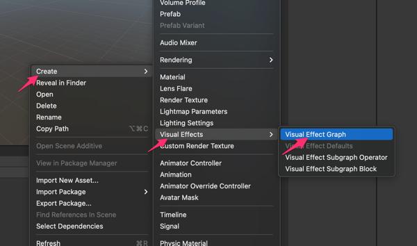 Unity で VFX Graph を作成